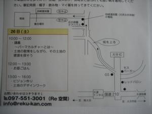 Img_3041_2