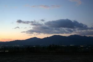 Hinodemae2
